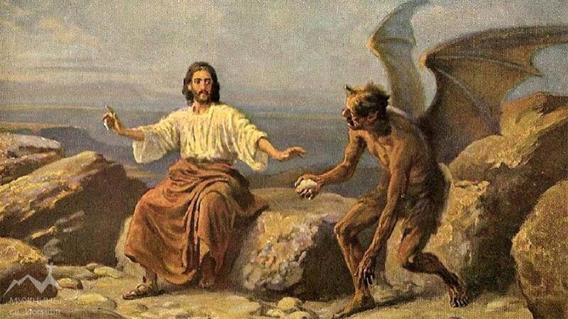 Иисус, искушаемый в пустыне