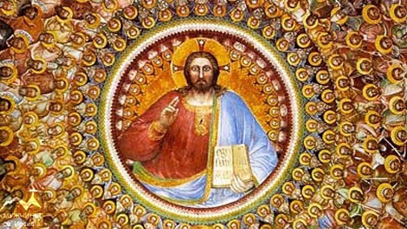 Католический праздник день Всех Святых