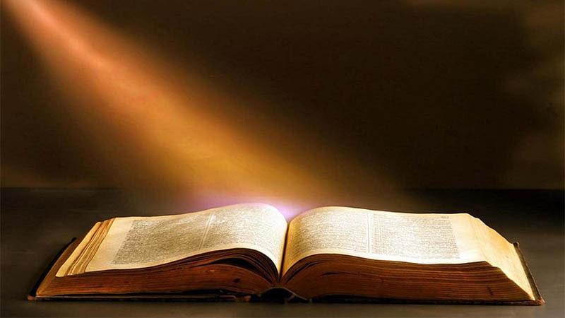 Евангелие на сегодня