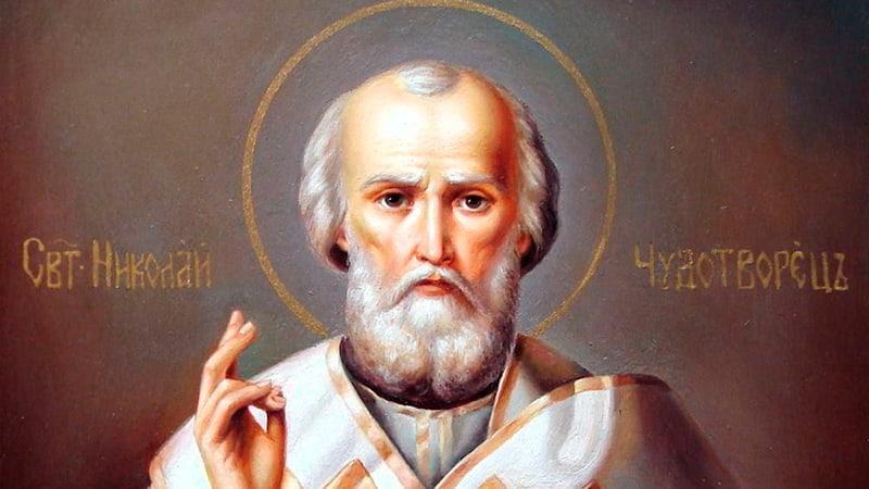 Икона святого Николая епископа