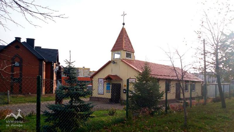 Костел Матери Божьей Розария в Лошице в Минске фото