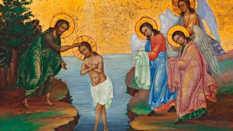 Крещение Господне икона