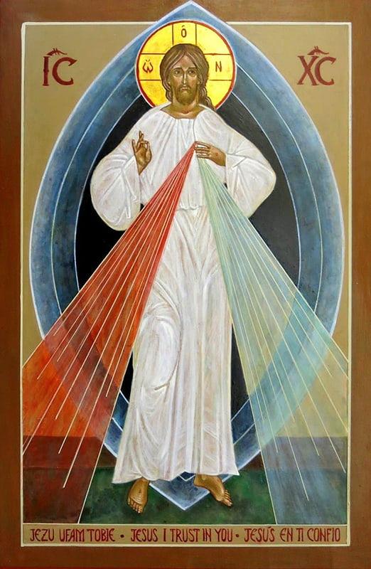Икона Иисуса Милосердного фото